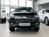 Chevrolet TrailBlazer 2020 года за 14 990 000 тг. в Атырау – фото 2