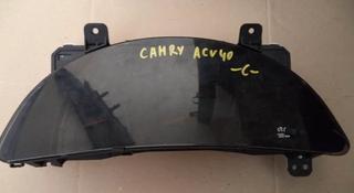 Щиток приборов toyota camry acv40 в Караганда
