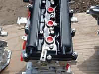 Новый двигатель Киа Рио 1.6 за 591 тг. в Алматы