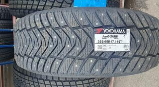 Yokohama IG65 265/65r17 за 43 500 тг. в Алматы