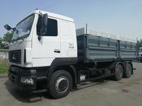 МАЗ  6501C5-8535-000 2021 года за 27 240 000 тг. в Костанай