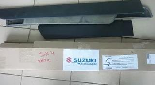 Молдинг двери задней левой для SUZUKI SX4 за 5 000 тг. в Алматы