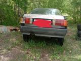 Audi 80 1990 года за 450 000 тг. в Алтай