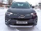 Toyota RAV 4 2018 года за 12 700 000 тг. в Павлодар – фото 2
