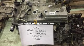 Контрактный Двигатель Toyota rav4 30-ом кузове.19000-31f70 в Алматы