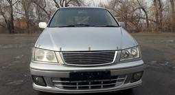 Nissan Presage 1999 года за 3 300 000 тг. в Алматы – фото 2