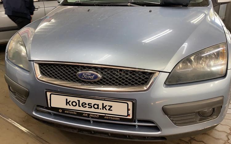 Ford Focus 2007 года за 1 700 000 тг. в Павлодар