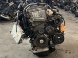 Двигатель 2AZ-fe Toyota Camry 2.4 литра Контрактные Агрегаты из Японии! за 94 600 тг. в Алматы – фото 4