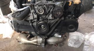 Двигатель EJ253 Subaru Legacy Outback BR BM за 420 000 тг. в Алматы