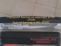 Передний бампер за 25 000 тг. в Нур-Султан (Астана)