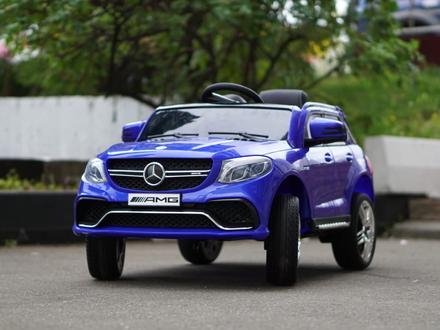 Электромобиль Mercedes-Benz GLE 63S в Красноярск