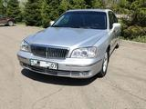 Hyundai Grandeur 2004 года за 2 950 000 тг. в Уральск