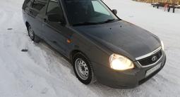 ВАЗ (Lada) 2171 (универсал) 2015 года за 2 700 000 тг. в Нур-Султан (Астана)