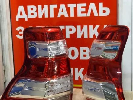 Фонарь бу оригинал Prado 155 за 65 000 тг. в Алматы – фото 3