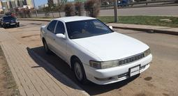 Toyota Cresta 1996 года за 1 450 000 тг. в Нур-Султан (Астана)