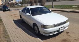 Toyota Cresta 1996 года за 1 450 000 тг. в Нур-Султан (Астана) – фото 2