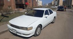 Toyota Cresta 1996 года за 1 450 000 тг. в Нур-Султан (Астана) – фото 3