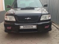 Subaru Forester 1998 года за 3 350 000 тг. в Алматы