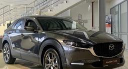 Mazda CX-30 2021 года за 13 590 000 тг. в Семей – фото 2