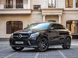 Mercedes-Benz GLE Coupe 450 AMG 2015 года за 25 000 000 тг. в Алматы