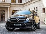 Mercedes-Benz GLE Coupe 450 AMG 2015 года за 25 000 000 тг. в Алматы – фото 3