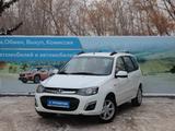 ВАЗ (Lada) 2194 (универсал) 2014 года за 2 890 000 тг. в Нур-Султан (Астана)