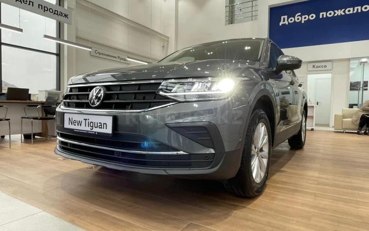 Volkswagen Tiguan Respect 2021 года за 13 295 000 тг. в Тараз