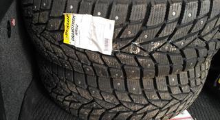 255-50-19 перед, и зад 285-45-19 Dunlop Grandtrek ICE 02 за 71 250 тг. в Алматы
