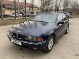 BMW 523 1997 года за 2 500 000 тг. в Алматы