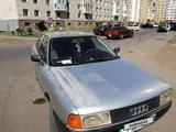 Audi 80 1990 года за 1 100 000 тг. в Нур-Султан (Астана)