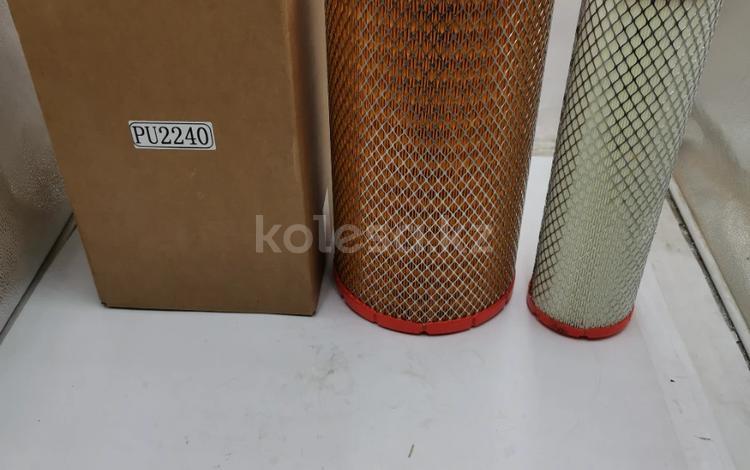 Фильтр воздушный PU2240 в Караганда