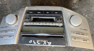Магнитофон rx330 за 15 000 тг. в Алматы