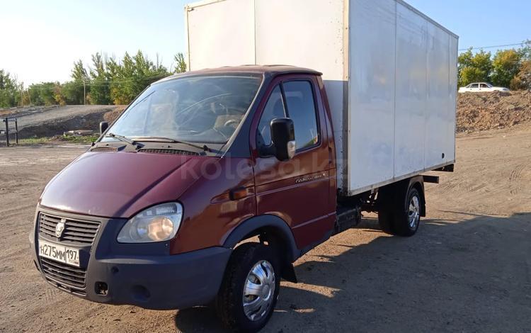 ГАЗ  Бизнес 2010 года за 2 700 000 тг. в Уральск