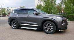 Hyundai Santa Fe 2020 года за 14 800 000 тг. в Павлодар – фото 4