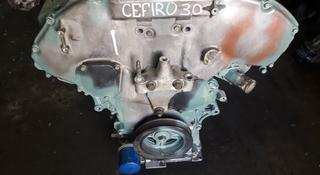 Двигатель VQ30 за 200 000 тг. в Караганда