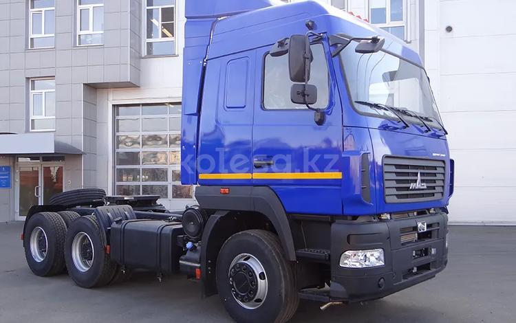МАЗ  6430С9-570-012 2019 года в Уральск