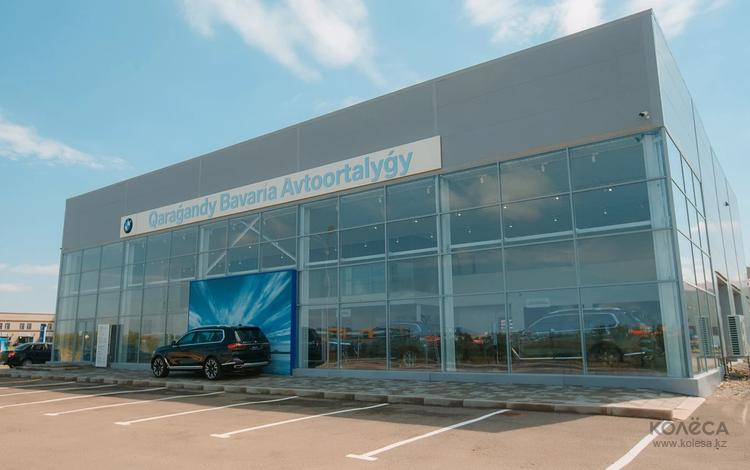 Автоцентр-Бавария Караганда (дилер BMW, MINI) в Караганда