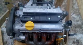 Контрактный двигатель F18D3 в Нур-Султан (Астана)