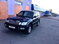 Lexus LX 470 2006 года за 9 200 000 тг. в Алматы