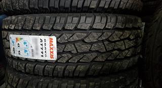 255/70 15 Maxxis AT771 всесезонные шины за 38 000 тг. в Алматы
