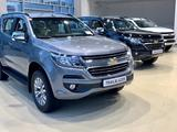 Chevrolet TrailBlazer 2020 года за 14 990 000 тг. в Алматы