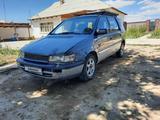 Mitsubishi Space Wagon 1992 года за 850 000 тг. в Туркестан