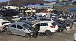 Авторазбор Корейских Авто Auto Comfort в Алматы