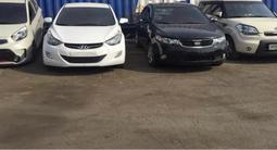 Авторазбор Корейских Авто Auto Comfort в Алматы – фото 4