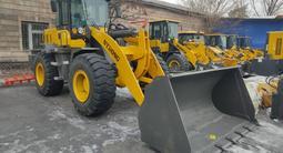 Strong 2021 года за 18 990 000 тг. в Кызылорда