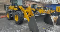Strong 2021 года за 18 990 000 тг. в Кызылорда – фото 2