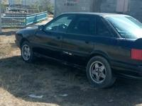 Audi 80 1991 года за 600 000 тг. в Алматы