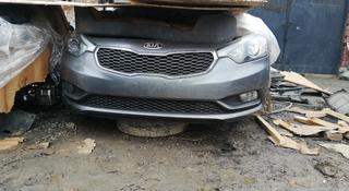 Бампер передный и Задный К3 за 561 тг. в Алматы