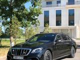 Аренда авто Прокат машины Mercedes Bens S — class W222… в Петропавловск