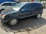 Ford Fusion 2006 года за 1 600 000 тг. в Петропавловск – фото 2